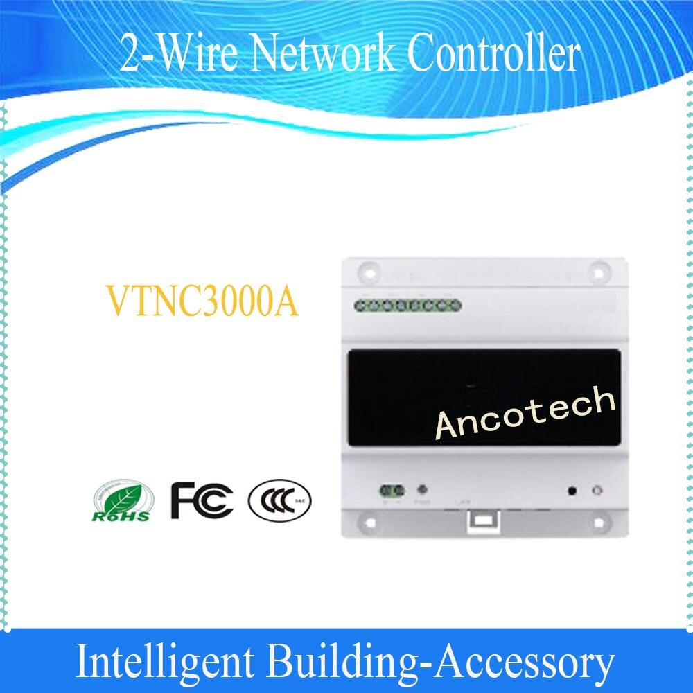 vtnc3000a - Free Shipping DAHUA Door Intercom Accessory 2-Wire Network Controller DHI-VTNC3000A