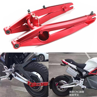 Motorcycle Aluminum Swingarm Rear Flat Frame(52cm Length) For M3 M5 Monkey Bike Honda Yamaha Kawasaki Suzuki Modify