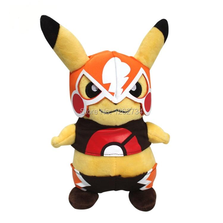 Cute Masked Pikachu Poke Doll Plush Soft Toy 8.5 inch - ToyWorld store