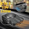 Black 12V 150W 2 In 1 Car Vehicle Heater Heating Hot Cool Fan Windscreen Windscreen Demister Defroster