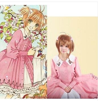 Anime Cardcaptor Sakura kinomoto sakura cosplay costume party lolita punk dress customized costume