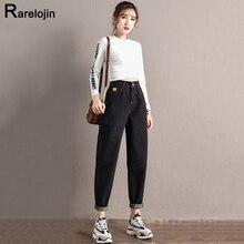 Весенние осенние джинсы Новые корейские модные повседневные джинсы с высокой талией джинсы размера плюс женские джинсы свободные шаровары