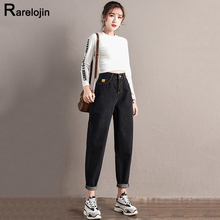 Spring Autumn jeans new Korean fashion casual tide high waist jeans
