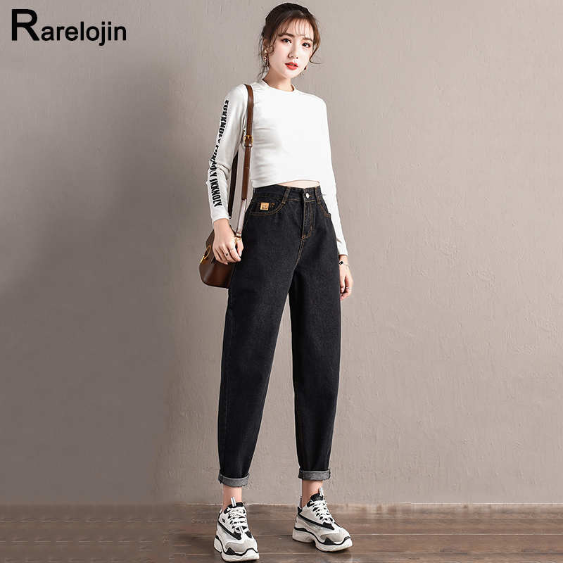 Spring Autumn Jeans New Korean Fashion Casual Tide High Waist Jeans Plus Size Female Jeans Women Jeans Loose Wild Harem Pants