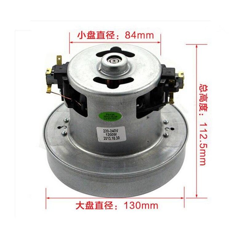 ФОТО Vacuum Cleaner Replacement Motors 1200W 220V 50Hz For FC8336/8338/8339/8344/8347/8348/8349/8188/8189/QW12T-05F/04B/04C/07A Etc