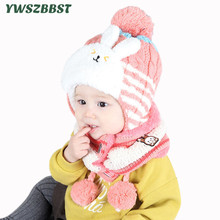 Fashion Baby Hats with Striped Rabbit Crochet Children Winter for Girls Cotton Warm Knitted Beanie Cap fit 7 to 36 Months