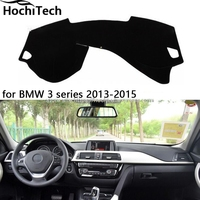 For BMW 3 Series 2009 2010 11 12 13 14 2015 Dashboard Mat Protective Pad Shade