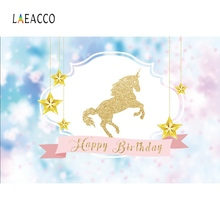 Laeacco Unicorn Birthday Party Gold Star Baby Polka Dots Poster Photo Backgrounds Photography Backdrops For Studio