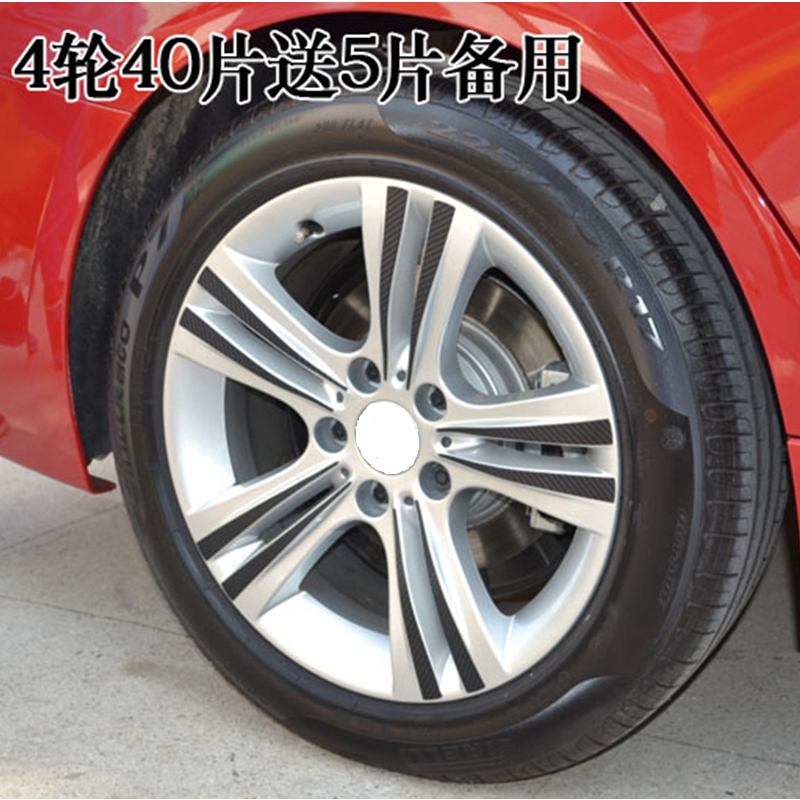 Car Wheel Rim Sticker Refitting 3D Carbon Fiber Protecting Decorative Wheel Hub Trim Cover for BMW 3 Series Car Styling