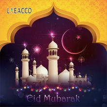 Laeacco Eid Mubarak Ramadan Festival Landscape Muslim Scene Photographic Background Photo Studio Vinyl Photography Backdrop Wall