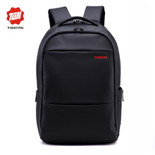 Waterproof Men Backpack Business Computer Backpack Bag 17.3 Inch Women Men's Laptop Bag Backpack 15.6