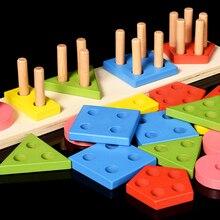 Free shipping Baby Montessori Geometry Intelligence Board, Classic Early Head Start Training building blocks toy, Children toy children geometry intelligence matching toy
