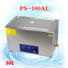 Free Shipping by DHL 1PC PS-100AL Adjustable Power 240-600W Metal/Metal Wire Ultrasonic Cleaner 30L Tank Thickness 1.1MM