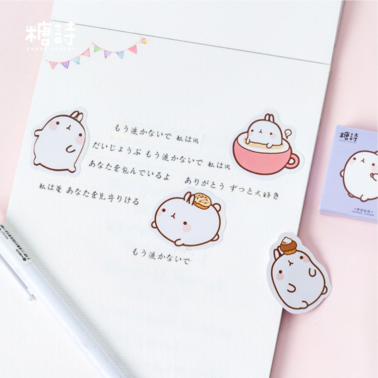 40x Kawaii Chubby Rabbit Pet Sticker Notebook Diary Decor Toy School Supplies SE