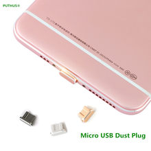 Metal Micro USB Charging Port Dust Plug Android Cellphone Charger Jack Interface Stopper for Samsung s6 s7 edge Huawei xiaomi(China)