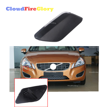 CloudFireGlory For Volvo S60 2011 2012 2013 Front Right Bumper Headlight Washer Jet Nozzle Cover Cap Unpainted 39802699 image