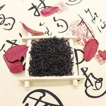Wuyishan súper Lapsang Té Negro Té a granel al por mayor