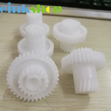 Einkshop 2pcs 6LE56646000 fuser drive gear assy for Toshiba 163 166 168 169 166 167 258 259 printer parts main drive assy все цены