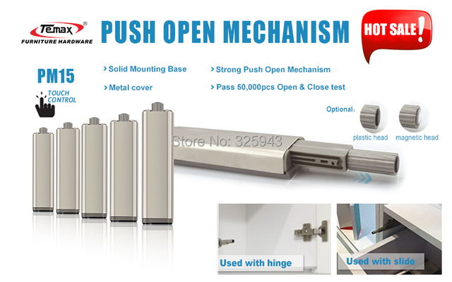New Generation 50PCS Cabinet Door Drawer Push To Open System Damper Buffer  Anti Collision Mute