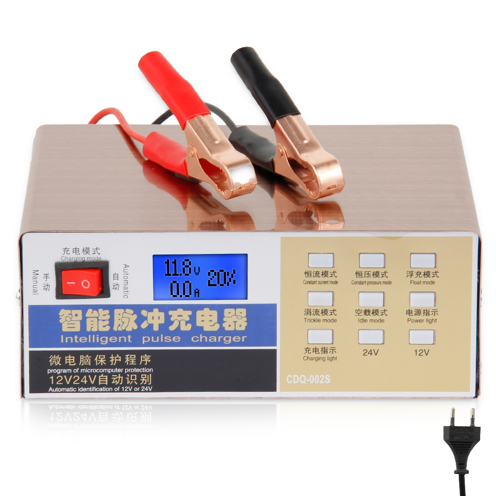 Car Battery Charger 12v 24v Full Automatic Electric Car