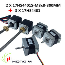 3PCS 17HS4401 nema17 Screw stepper motor 2PCS 17HS4401S-M8x8-300MM with Copper nut lead 8mm for 3D printer Z axis long screw