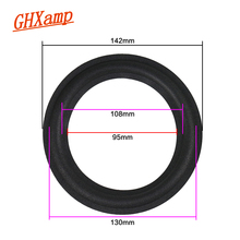 Ghxamp 5.5 인치 142mm 95mm 오디오 스피커 수리 우퍼 스피커 폼 서라운드 수리 액세서리 diy 2 pcs