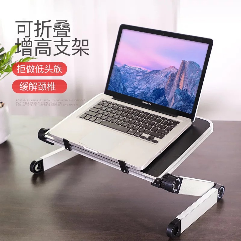 2019 High Quality Aluminum Alloy ABS MDF Elevated Base Plate Can Be Adjusted Lifting Desktop Computer Notebook Stand