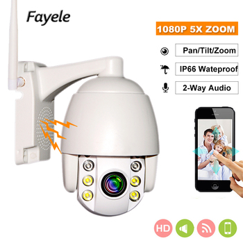 2.5 inch MINI Wireless IP Camera 1080P HD Intelligent Full Color Night Vision WIFI PTZ Camera 2-Way Audio Pan Tilt 5X Zoom IR60M