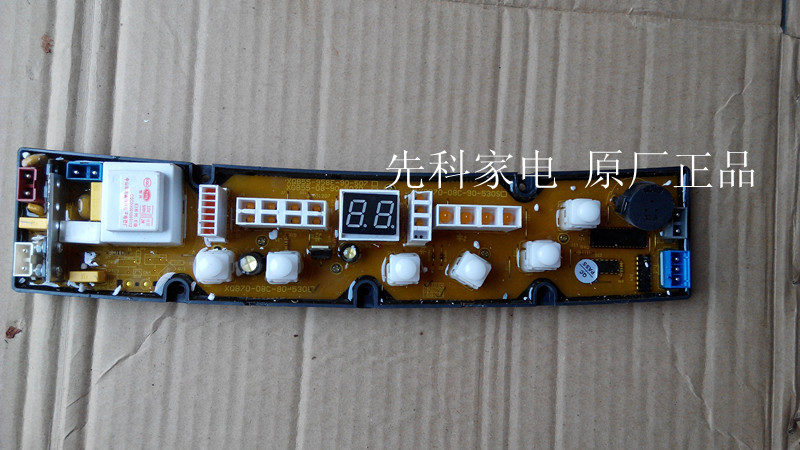 Jinling fully-automatic washing machine xqb70-970 computer board motherboard washing machine board dlwl 6510 xqb65 6510 xqb70 7010a motherboard