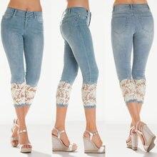 c774f136e77 Новые модные женские повседневные укороченные джинсы Симпатичные синий  девушки хлопок джинсовые высокая талия карманы Тонкий до