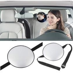 Espelho retrovisor do carro do bebê interior espelho retrovisor adjustabl crianças monitor de segurança do carro
