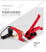 Hand held carton strapping machine, manual strapper,sealless strapping tool, tensioner and electric hot straps welding banding