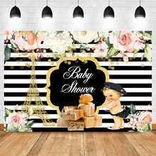 NeoBack Royal Girl Baby Shower Photo Background Flower Gold Eiffel Tower Black White Stripes Photography Backdrops(China)