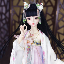 DBS DREAM FAIRY 1/3 bjd 60cm joint body doll SD toy black hair with clothes shoes headdress