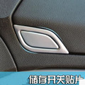 Car Interior center Dashboard Storage Box Switch Cover Decoration Fit For Opel Vauxhall Mokka Buick Encore 2013-2016 Car Styling