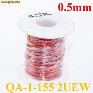 Image 2 - ChengHaoRan 0.5 ملليمتر Qa 1 155 2uew البولي يوريثين بالمينا الأسلاك النحاسية سلك إصلاح كابل 0.5 ملليمتر 1 متر 1 متر
