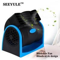 1pc SEEYULE Electric Car Fan Blinds Style Bladeless Fan 12V 24V Strong Wind Low Noise Summer