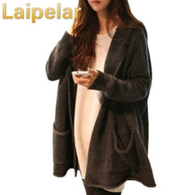 Autumn fashion Women  Knitted Cardigans Hooded Sweater For Lady Women Cardigan Long Sleeve Coat Long Loose Outwear Tops Laipelar women long sweater cardigan 2017 female autumn korean loose hooded coarse wool coat jacket pocket thickened knitted outwear 1kg