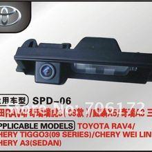 HD CCD Автомобильная камера заднего вида резервная камера заднего вида для Toyota RAV4 RAV-4 2000-2012 заднего вида