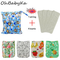 OhBabyKa Pocket Cloth Diaper Baby Nappies Cover Newborn Infant Reusable Diapers 4pcs+5pcs Microfiber Inserts+1Free Diaper Bag