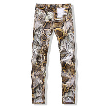 New 2016 Mens club Night fashion snake painted pants male personality skinny pants men s slim