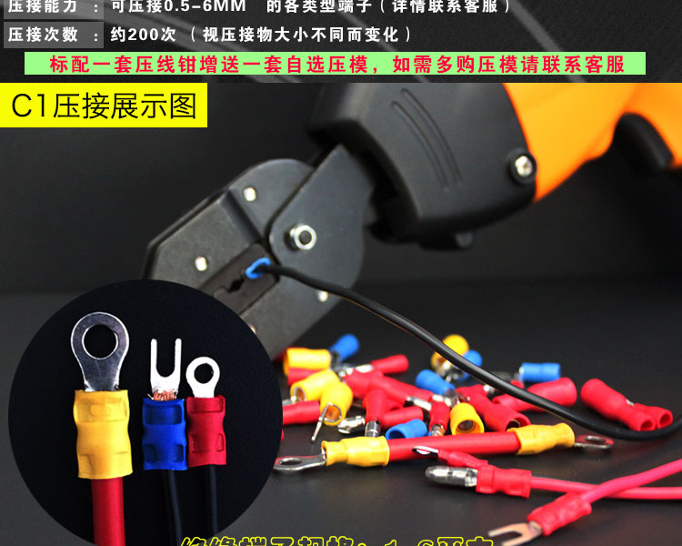 Dies for Electric Terminal Crimping Pliers. Battery Insulation Wire Connecting Clamp. cable type flexible wire long reach hose clip pliers hose clamp pliers for auto vehicle car repairs tools