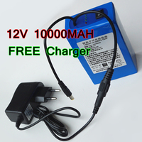 Full Capacity 12V 10000MAH Lithium Polymer Rechargeable Power Bank 3AH Lithium ion Batteries Pack with Free Charger