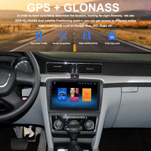 "10.2 ""2.5D IPS Dello Schermo Multimediale per Auto 1 din GPS per Skoda Superb 2008-2014 Android 9.0 di Navigazione 4 gb + 32Gb 8-Core Map WIFI Gratuito(China)"