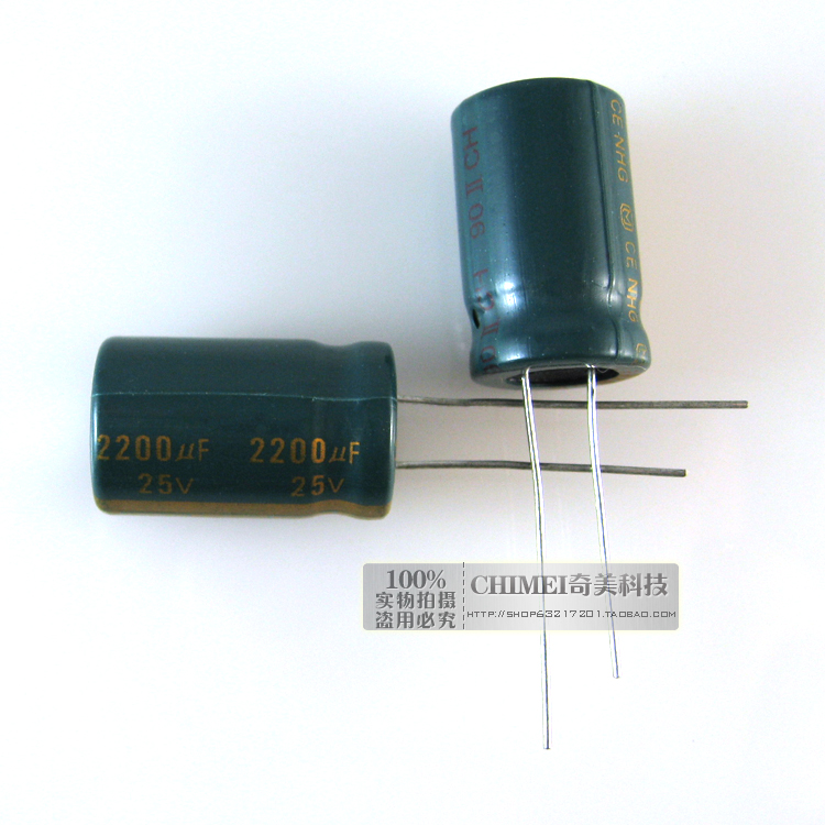 Electrolytic Capacitor 2200UF 25V Volume 13 * 20MM Capacitor 13X20 Mm