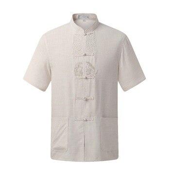 цена WAEOLSA Summer Man Classical Tunic Shirt Male Ethnical Embroidery Blouse Man Cotton Linen Shirt Mandarin Collar Tops Homme Tunic онлайн в 2017 году