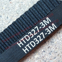 HTD3M HTD length quality