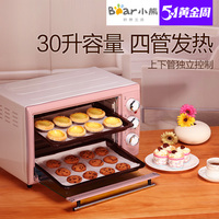 Bear 220V Electric Oven Household 30L Multifunction Three Layers Baked Bit DKX B30N1