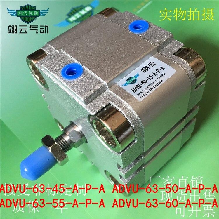 цена на ADVU-63-45-A-P-A ADVU-63-50-A-P-A ADVU-63-55-A-P-A ADVU-63-60-A-P-A YIYUN Type ADVU Thin type Double acting cylinder