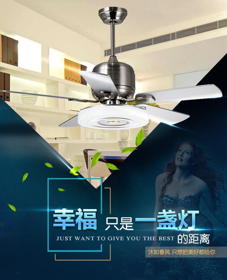Livingroom fan lamp ceiling fan lamp 42inch bedroom modern silent ...